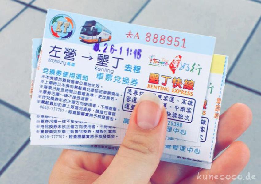 KuneCoco • Kenting Nationalpark, Taiwan • Fahrkarten Kenting Express Bus