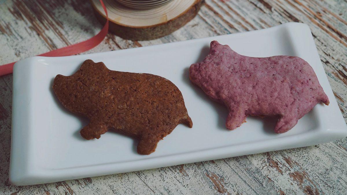 Rezept ~ Himbeer-Schoko-Kekse