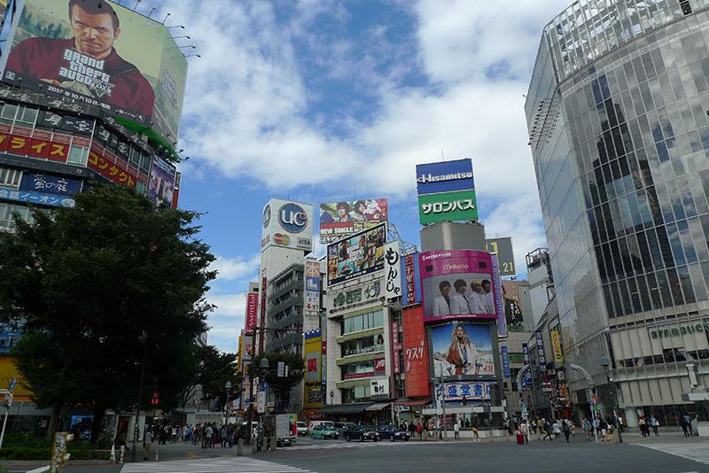 KuneCoco • Meine 5 Traumreiseziele • Japan, Tokio