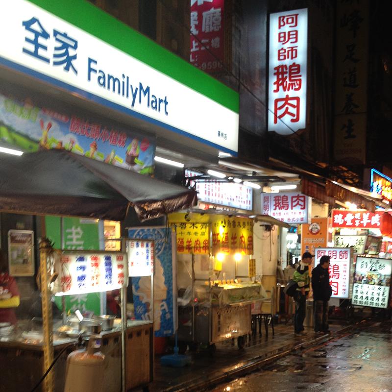 KuneCoco • 5 kuriose Fakten aus Taiwan • Convenient Stores