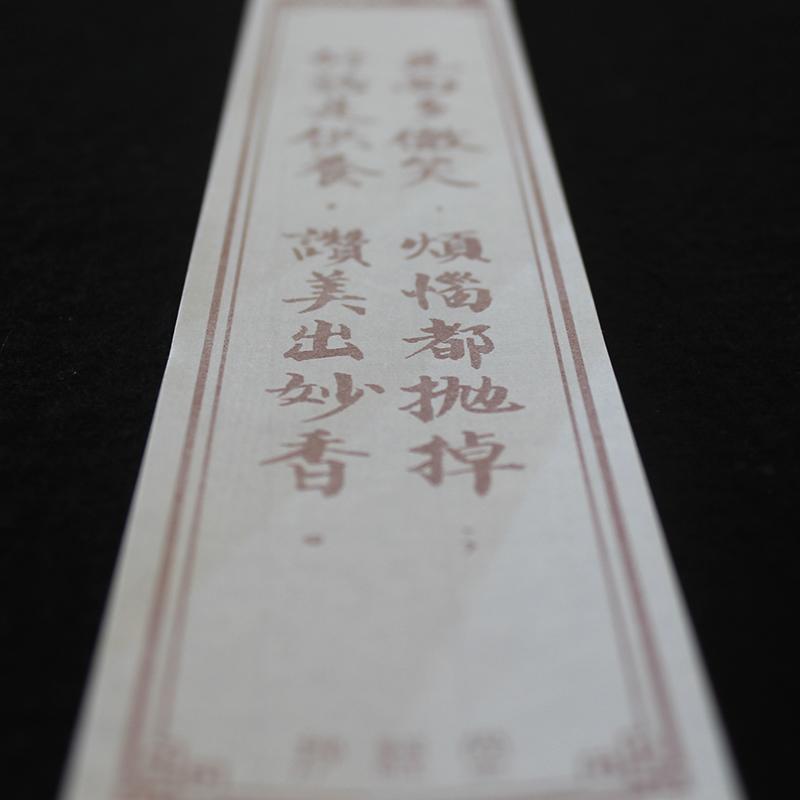 KuneCoco • 5 kuriose Fakten über Taiwan • Langzeichen